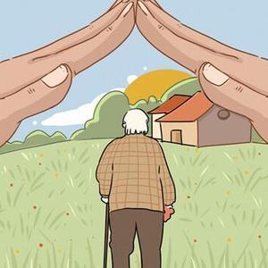 年轻人该如何规划养老?